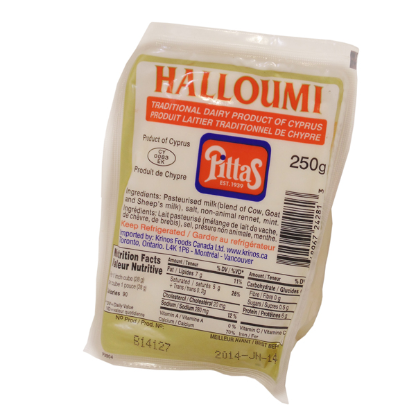 HALLOUMI CYPRUS